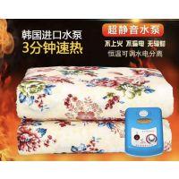 电热水暖毯市场前景 兰州水暖毯 西安水暖毯 西宁水暖毯