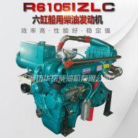 船用190 200马力发动机 潍柴R6105IZLC柴油机 船用挂桨机齿轮箱发动机