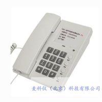 数字抗噪声防爆电话机 名称:SKHJ-1 库号:4176