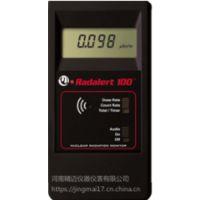 在线氨氮监测仪直销 销售商在线氨氮监测仪批发