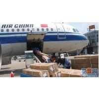 中国到法国巴黎CDG机场空运-嘉时通国际出口空运服务公司