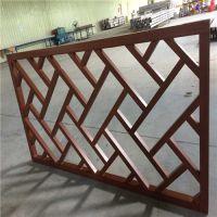 古建筑防古冰裂纹铝花格-仿木色铝花格厂家-铝合金窗花生产供应商