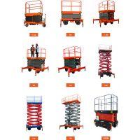 光明新区公明厂房电路检修高空移动式升降机