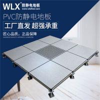 西安防静电地板多钱 抗静电地板价格表 静电地板品牌