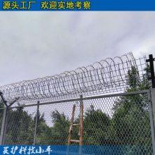 358密文防护网 广州出口Y型围墙钢丝网 清远厂区隔离栅定做