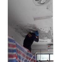 """苏州楼顶漏水怎么办怎么维修?苏州专业楼顶高压注浆打针防水堵漏""""立马见效"""""""