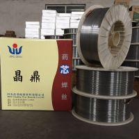 供应晶鼎YD717碳化钨合金焊丝厂家规格齐全