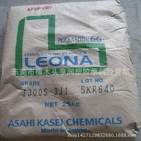 PA66加纤GF50% 日本旭化成/14g50 注塑级 尼龙加纤PA66原料