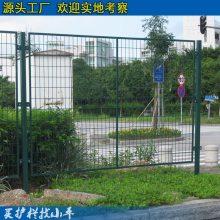 文昌养殖防护网价格 海口道路绿化围栏现货 铁丝网厂家批发