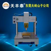 深圳厂家441高速点胶机 全自动高速点胶机 UV胶点胶机 电子烟硅胶