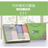 璞竹/puzoo田园物语PZX-610X竹纤维毛巾六件套绣字定制logo 周年庆典礼品 公司乔迁