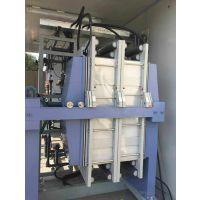 浙江双极膜节能电渗析污水快速脱盐处理回收设备