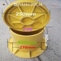 绿化带手孔井直径270*360重量轻无底带盖复合手孔井运输方便代料代工模具加工
