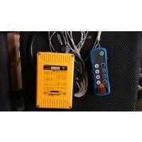 马可尼遥控器 8点单速遥控器 A4-CS8 MD葫芦遥控器