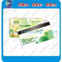 微信会员卡/微信卡券/电子会员卡/会员系统