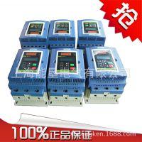 37KW/380V中文软启动器 上海能垦智能型低压软启动器NKR1S75T4