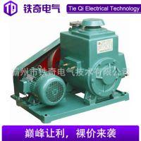 电力用抽空装置 承装 承修二级 高压真空泵真空泵 ≥4000m3/h