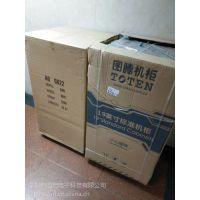 深圳图腾机柜G26622价格报价 深圳代理商 王先生