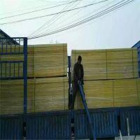 河北塑料网格板 玻璃钢网格板 玻璃钢格栅尺寸【至尚】