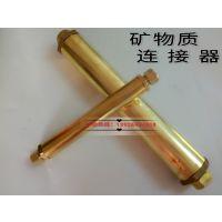 矿物质电缆附件、矿物质电缆中间头 氧化镁接头
