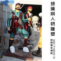 海盗船系列卡通雕塑 玻璃钢商场广场景观美陈摆件 厂家报价