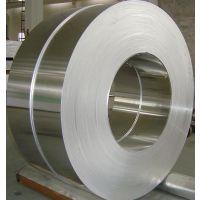 铝带 合金带 宽度可定制