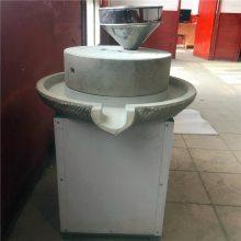 电动石磨 宏瑞牌电动石磨豆浆机