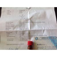 广州亮化化工供应苯乙基间苯二酚标准品,cas:85-27-8,规格:250mg,有证书