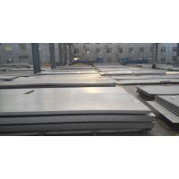 欧洲进口HS460钢板 汽车用HS460钢板 正品供应