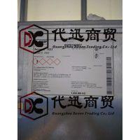 不含APEO低粘度阴离子型苯丙乳液Acronal(安固力)7037X巴斯夫D.BASF