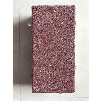 陶瓷透水砖生态海绵城市友邦陶瓷江苏上海浙江深圳广州