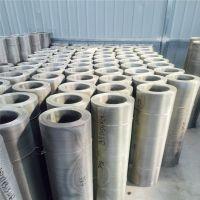 长期销售不锈钢筛网 石油复合网 工业用过滤网 多层过滤网片