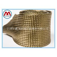 供应鑫茂优质碳纤维套管/玄武岩耐高温套管/碳纤维导电套管/玄武岩套管