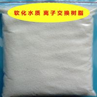 销售D001MB交换树脂报价 青腾D001软化水树脂制作