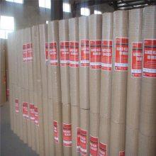 碰焊网厂家 养殖焊接网 电焊网生产厂家