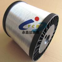 铜包铝专用5154铝镁合金丝 铝镁线 现货销售0.15mm铝镁合金丝