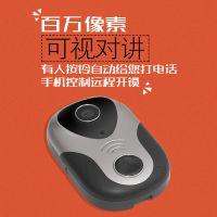 永吉星无线可视门铃摄像头 智能家用摄像机 手机远程摄像头