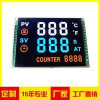 宝莱雅 定制温控器LCD液晶屏 LCM液晶模组 温控仪恒温器显示屏 厂家