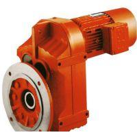 F系列斜齿轮蜗轮减速机