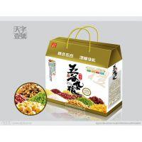 新颖独特的制作方式15638212223郑州档五谷杂粮彩盒