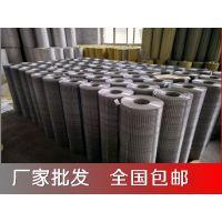 供应304不锈钢丝网 拦鱼养殖网 过滤筛网