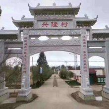 宁波农村石牌楼山东金玉石雕加工厂