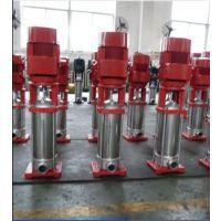 上海漫洋牌XBD8.6/5-50GDL-7.5KW消防泵立式多级泵