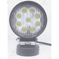 惠新晨电子8-100V输入5A降压恒流LED汽车工作灯驱动IC 长条灯、辅助灯、摩托车灯 大功率LE