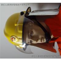 北京海淀普惠机电技术开发有限公司 室内消火栓 浮球阀,排流阀,过滤器,减压器,消防栓