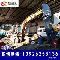 BYCS系列挖掘机鹰嘴液压剪 广州优质钢筋剪 东奕机械