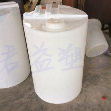 MC-200L加药桶 可焊法兰的搅拌桶