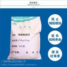 广西南宁GH高和牌钢筋阻锈剂40kg/吨厂家批发可以阻止或延缓钢筋锈蚀