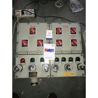 南京BXX防爆配电装置(动力检修型) 价格 批发
