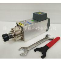 GTW高速钻孔电机雕刻机电主轴铝材塑胶铜材玻璃打磨抛光高速电机